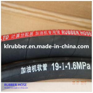 SAE J30 R6 Textile Braided Fuel Hose 50m pictures & photos