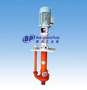 Vertical Desulfurization Pump (ZJL) pictures & photos