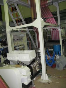 Sj-50*2 Double Color PE Film Extrusion Machine pictures & photos
