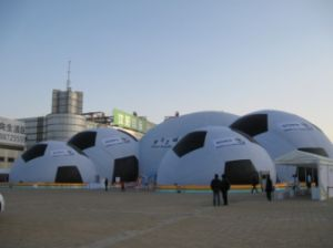 Dome Inflatable Party Tent for Tourism (IT-050)