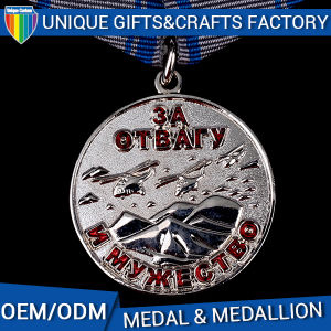 Factory Price Silver Custom Military Medal Coin pictures & photos
