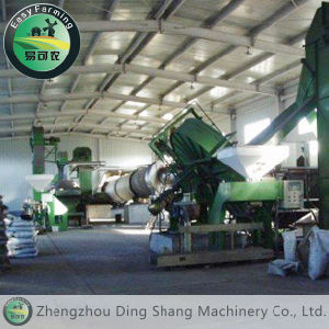 Chicken Manure Organic Fertilizer Production Line