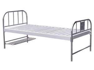 Plain Hospital Bed (SK-MB131) pictures & photos