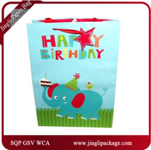 2017 Birthday Gift Carrier Shopping Paper Bags with Lamination pictures & photos