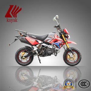 Mini Small Dirt Bike110cc City Motorcycle (KN110GY)