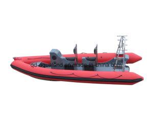Aqualand 19feet 5.8m Fiberglass Rib Boat/Rigid Inflatable Boat (RIB580T) pictures & photos