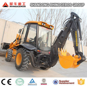 Loader Backhoe 7ton Chinese Backhoe Loader for Sale pictures & photos