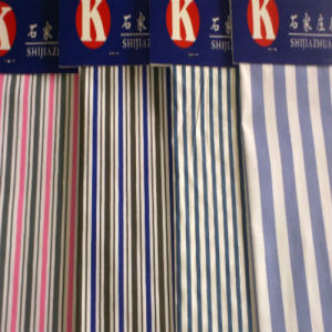 100% Cotton Printed Plain Cloth