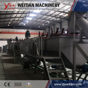 Ce Standard Weitian Plastic Recycling and Pelletizing Machine for PP/PE/ABS/PS/HIPS/PC Regrinds pictures & photos
