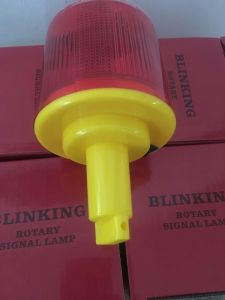 Solar Traffic Barrier Warning Lights (JS-03) pictures & photos