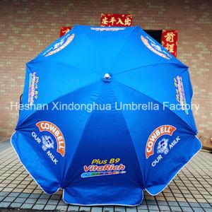 220cm Outdoor Beach Umbrella Parasol for Advertising (BU-0048W) pictures & photos