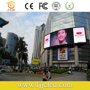 SMD3535 Outdoor Full Color LED Display (P8) pictures & photos