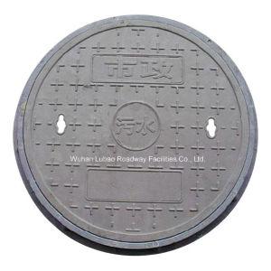 En124 Round Composite Manhole Cover