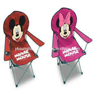 Kids Camping Chair (XY-117A) pictures & photos