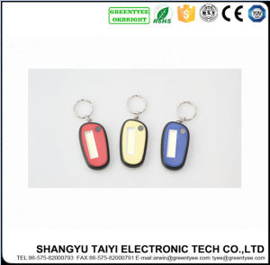 Cute LED COB Working Light Keychain Flashlight pictures & photos