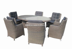 Patio Dining Set/Rattan Dining Set/Patio Rattan Wicker Dining Set (KY531)