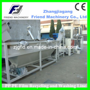 Plastic Film Recycling and Washing Machine with CE pictures & photos