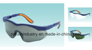 ANSI Standard Safety Glasses 198 pictures & photos