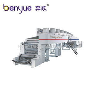 High Speed Paper and Film/Paper and Paper Laminating Machine