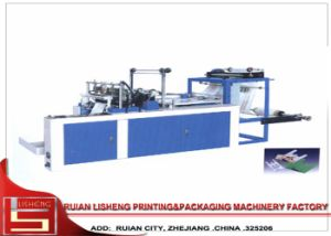 Automatic Heat-Sealing&Cool-Cutting Bag-Making Machine pictures & photos