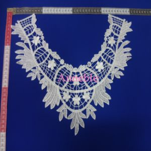 H07858 Lace Collar for Clothing