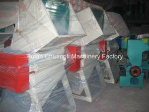 Plastic Film Crusher pictures & photos