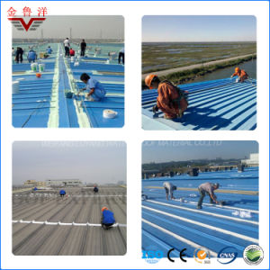 Single Component Polyurethane Special Waterproof Coating for Metal Roof Steel Structure