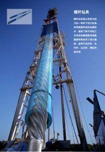 API Downhole Motor Jingmei Factory 12