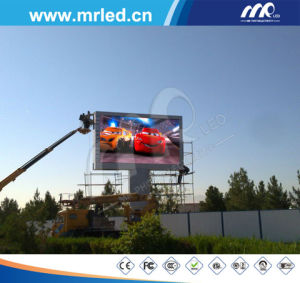 Mrled Outdoor LED Screen Wall for Advertising pictures & photos
