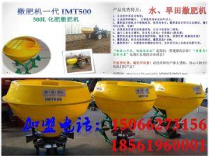 Spreader for Farm Imt500