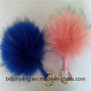 2016 Keychain Raccoon Fur POM Poms pictures & photos