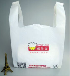 100% Virgin HDPE Plastic T-Shirt Bag Psb001 pictures & photos