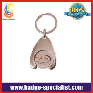 Promotion Trolley Coin Holder (HS-TT015)