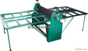 Kdfm Laminator Model 720 in Good Quality pictures & photos