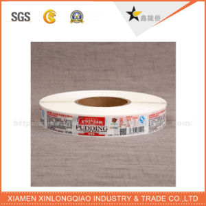 Custom Label Printing Adhesive Tape Box Void Anti-Fake Hologram Sticker pictures & photos