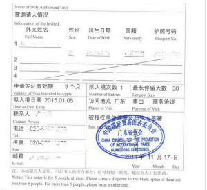 Formal Visa Invitation to Global