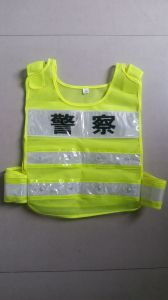 2017 Cheap High Visibility Safety Yellow Reflective Vest pictures & photos