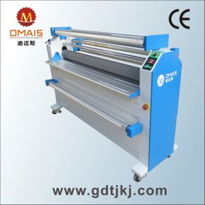 "Dmais 1.6m (63"") Wide Format Laminator with Cutting pictures & photos"