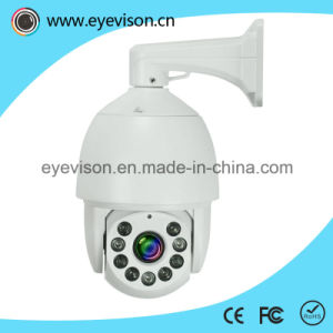 1/3 Inch 1080P 33X Zoom for Ahd PTZ IR Medium Speed Dome Optical Camera pictures & photos