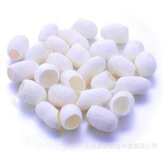High Water Souble Skin Care Silk Sericin pictures & photos