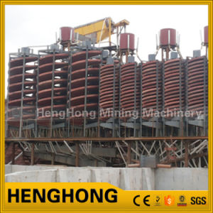 Mining Equipment Fiber Glass Spiral Chute Chrome Wash Plant pictures & photos