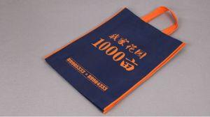 PP Non Woven Shopping Bag Tote Bag pictures & photos