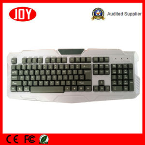 Djj218-White Wholesale Cheap Wired Gaming and Gamer Keyboard pictures & photos