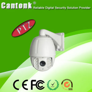 36X Optical Zoom CCTV High Speed Dome PTZ Camera (PT7BH36XH200) pictures & photos