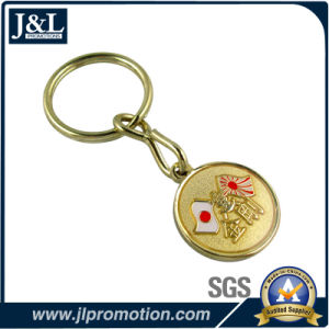 Shiny Gold Customer Metal Keychain Good Quality pictures & photos