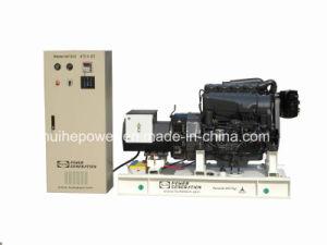 43Kva Deutz Diesel Generator Set (HHFD43)