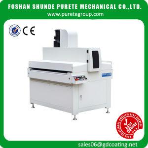 UV Coating/Coated Machine/UV Dryer Machine