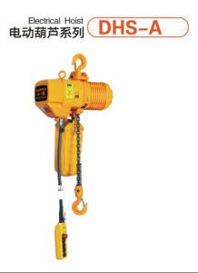 0.3-30ton Electrical Chain Hoist Serial