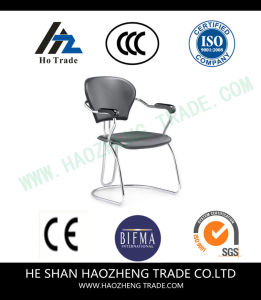 Hzmc149 New Design, a New Chair, Office Chair pictures & photos