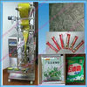 Desiccant Packing Machine Price Pouch Packing Machine Price pictures & photos